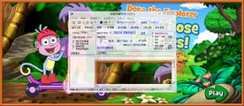 Dora the Explorer Find Those Puppies-Dora Games-Dora The Explorer