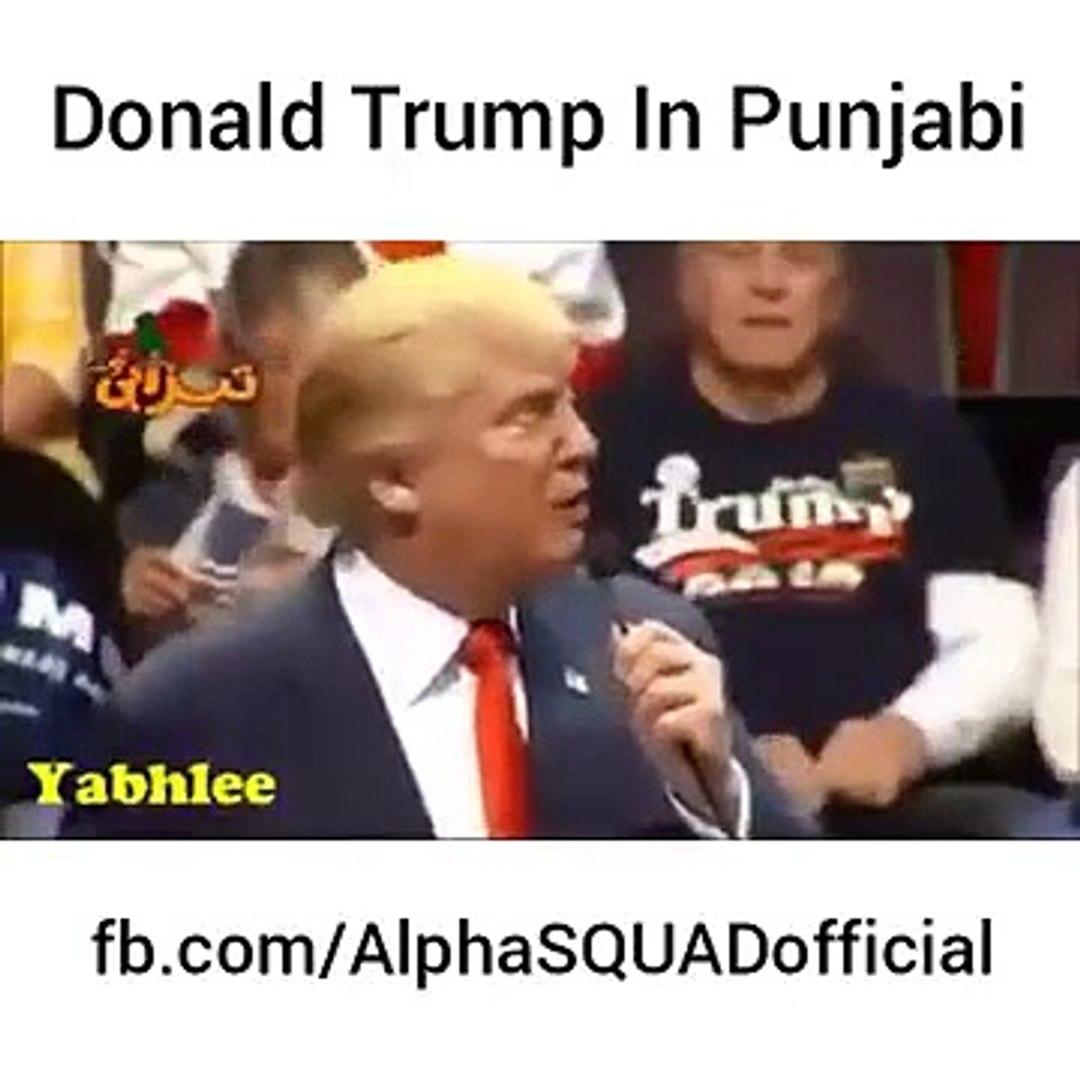 Punjabi Trump