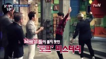 [EngSub] Problematic Men Ep 6 (Part 1/2)