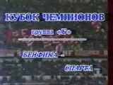 04.03.1992 - 1991-1992 European Champion Clubs' Cup Group B Matchday 3 Benfica 1-1 AC Sparta Prag