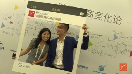 Payoneer Forum - Highlights from Guangzhou China