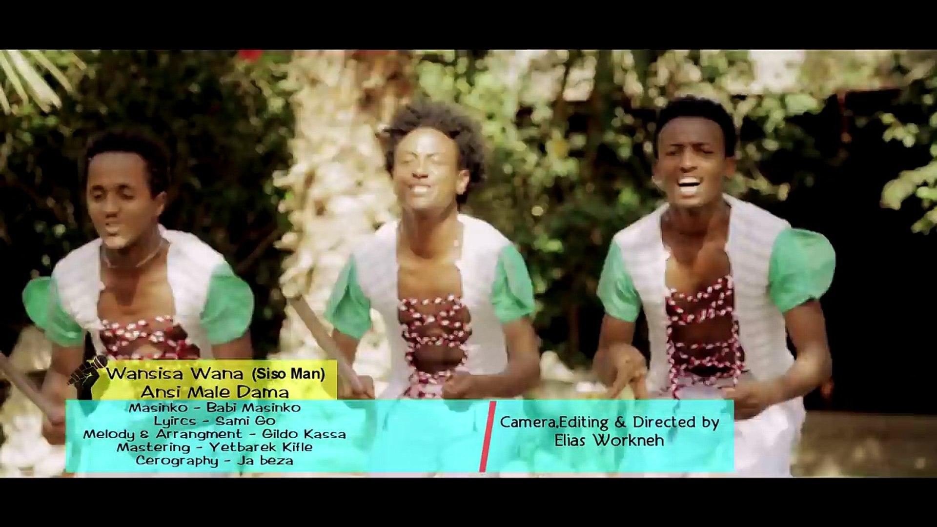 Wansisa Wana (Siso Man) - Ansi Male Dama - New Ethiopian Music 2016 (Official Video)