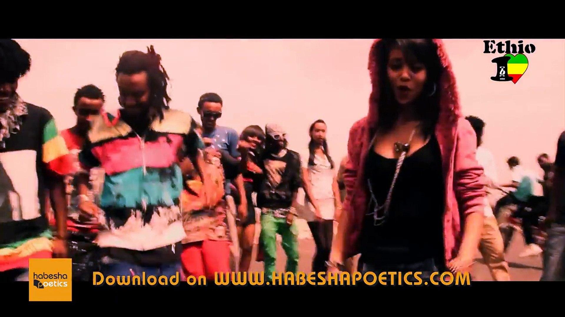 Ethiopia - Lij Yared - Suda - (Official Video) Ethiopian Music 2014