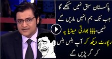 Indian Anchor Arnab Goswami Crying Badly Over Pakistan s Initiative On Indian Occupied Kashmir