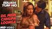 Dil Mein Chhupa Loonga Lyrical Video - Wajah Tum Ho - Armaan Malik & Tulsi Kumar