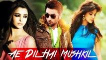 Ae Dil Hai Mushkil 2016 Part 1 Full Hindi Bollywood Movie