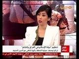 كلام مباشر حول الدولة الاسلامية في العراق 12 06 2014