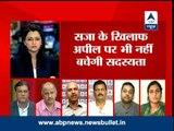 ABP News Debate: Will parties now sideline tainted political leaders?