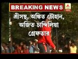 Spot-fixing: Sreesanth and 2 other cricketer arrested. Sambaran Banerjee's reaction