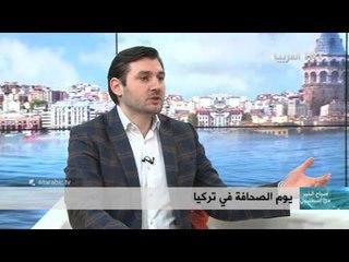برنامج صباح الخير من إسطنبول حلقة 11/01/2016