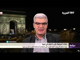 غارات أمريكية على داعش في ليبيا 09/01/2016