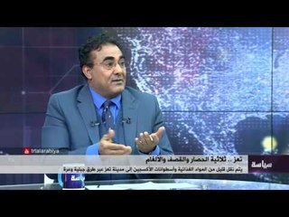 تعز .. ثلاثية الحصار والقصف والألغام 20/01/2016