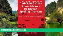 Best Deals Ebook  Chinese: Travel Phrases for English Speaking Travelers: The most useful 1.000