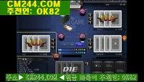 카지노바카라이기는방법ゆ// GM554。COM  //ぱ아바타카ㅈㅣ노