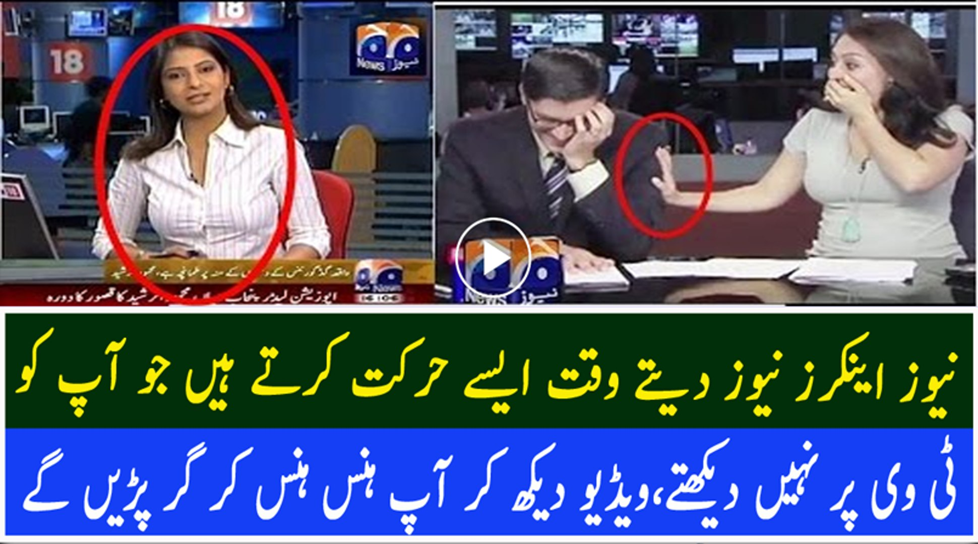 news anchors are amazing - news bloopers -