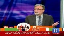 Nusrat Javed Badly criticizes chief minister Punjab Shehbaz Sharif over the governance in Punjab