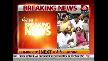 SYL Verdict 42 Punjab Congress MLAs Submit Resignation