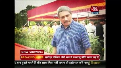 Manohar Parrikar On Nuclear First Use Why Bind Ourselves To No First Use Policy