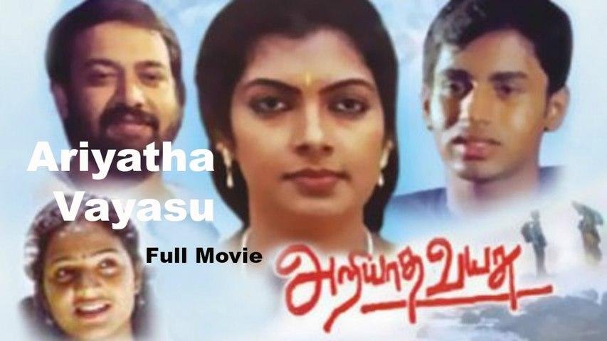 Ariyatha Vayasu   Full Tamil Movies   Classics & New