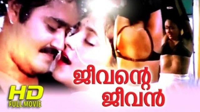 Jeevante Jeevan | Full Tamil Movies | Classic & New Films