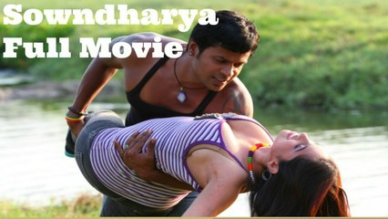 Sowndharya | Full Tamil Movies | Classic & New Films