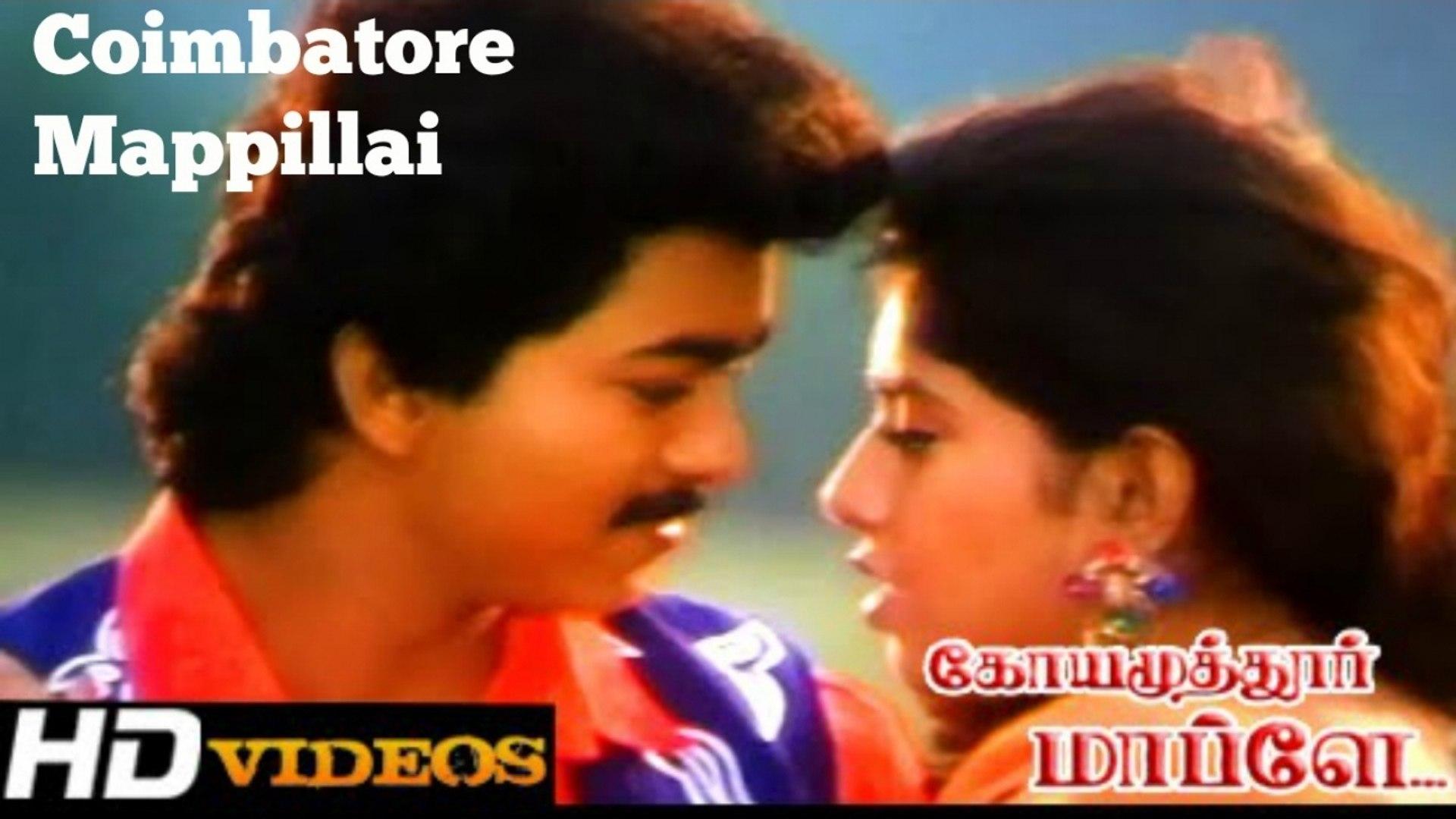 Tamil Full Movies   Classics & New   Coimbatore Mapley