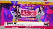Alibaba pots US$1 bil. in sales in first 5 minutes of shopping