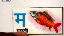 Learn Hindi through Urdu lesson.34 By Nihal Usmani