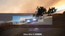 Xbox One S - publicité japonaise