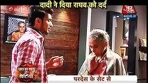 Pardes Mein Hai Mera Dil 14th November 2016 News _ Naina Ne Ki Raghav Ki Help ( 240 X 426 )