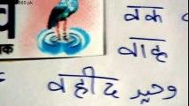 Learn Hindi through Urdu lesson.38 By Nihal Usmani