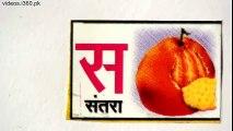 Learn Hindi through Urdu lesson.40 By Nihal Usmani