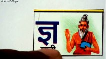 Learn Hindi through Urdu lesson.44 By Nihal Usmani