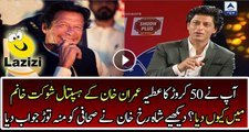 Shahrukh Khan is Giving Superb Reply on Giving Donation to Shaukat Khanam