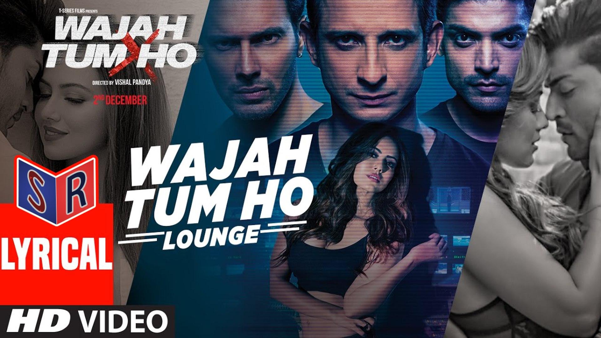 Ho wajah 2016 tum فيلم Wajah