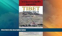 Big Sales  Tibet: Township Map   Place Name Index (English and Chinese Edition)  Premium Ebooks