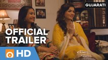 Shubh Aarambh Emotional Gujarati Movie Trailer