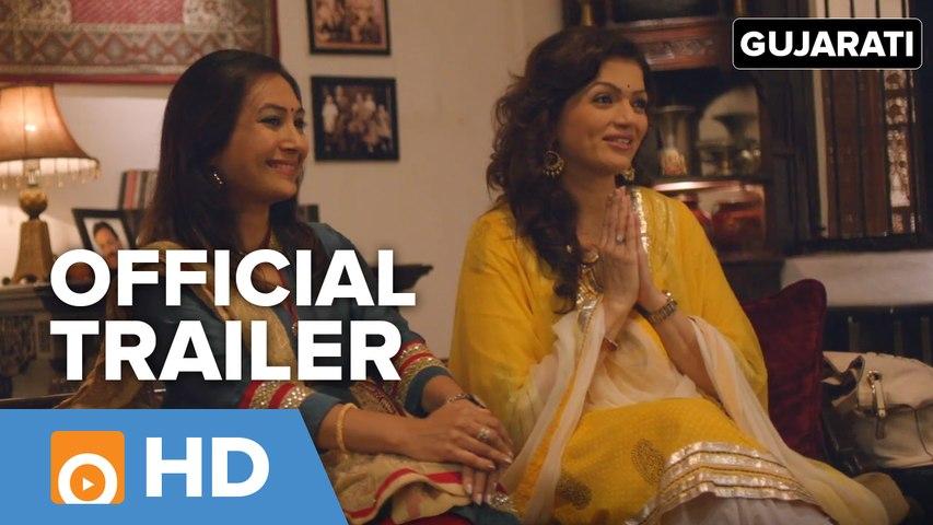 Shubh Aarambh Emotional Gujarati Movie Trailer