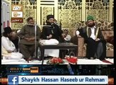 VIDEO: Full Speech of Shaykh Muhammad Hassan Haseeb ur Rehman Labbaik Ya RasoolALLAHﷺ Conference At Sialkot PakistanThis lecture was telecasted On ARY/QTV on 11th November 2016.