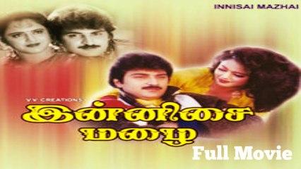 Innisai Mazhai | Full Tamil Movies | Neeraj | Parveen | Vivek
