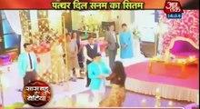 Kasam Tere Pyaar Ki 14th November 2016 Full Episode - video