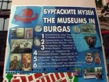 Visit Burgas in the Bulgarian Riviera - Travel Guide - Travel Tips - Tourism Bulgaria