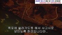 홍대건마 www.Udaiso01.com 울산건마