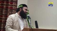 Mehfil e Naat on 10th Muharram, Adeel Qasmi Sb at MQI Glasgow on 11 Oct 2016 Shuhada e Karbla Conference.