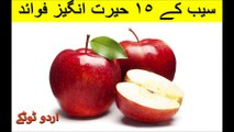 Uses of camphor(kaafoor) and its oil benefits in urdu and