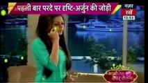 Pardes Mein Hai Mera Dil 9th November 2016 News