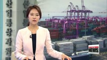 Korea's trade ministry to set up joint council to deal with U.S. trade policies under new...