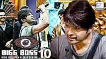 Bigg Boss 10 : Himesh Reshammiya Did It Again   Aap Se Mausiiquii