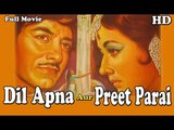 Dil Apna Aur Preet  Parai | Full Hindi Movie | Popular Hindi Movies | Raaj Kumar - Meena Kumari