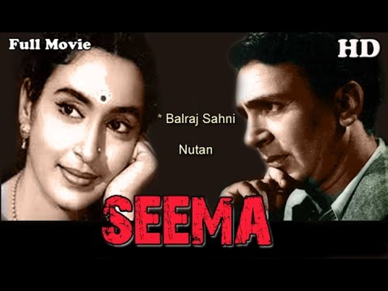 Seema | Full Hindi Movie (HD) | Popular Hindi Movies | Nutan - Balraj Sahni  - Shubha Khote